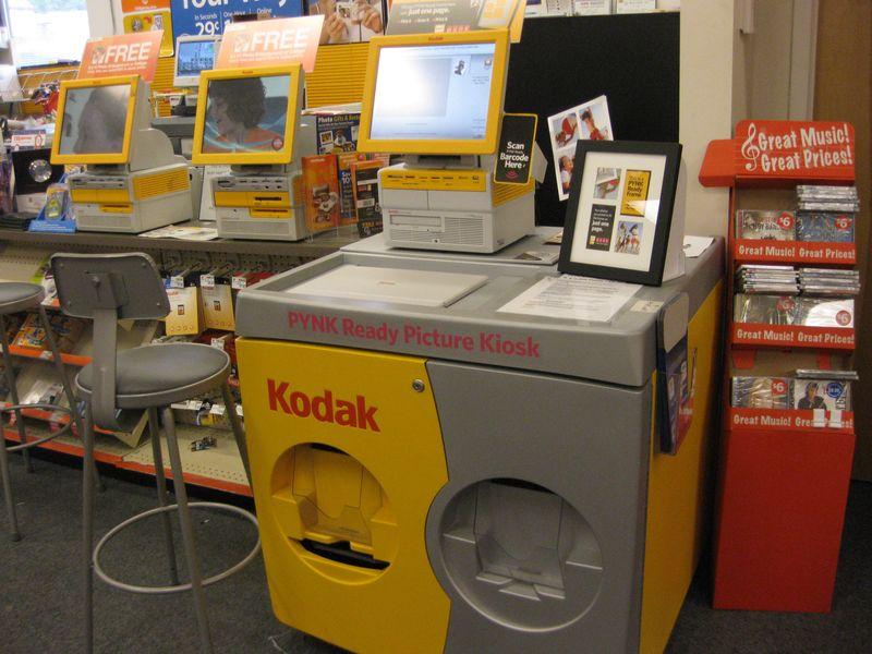 Kodak trial 007